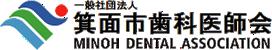 箕面市歯科医師会ロゴ